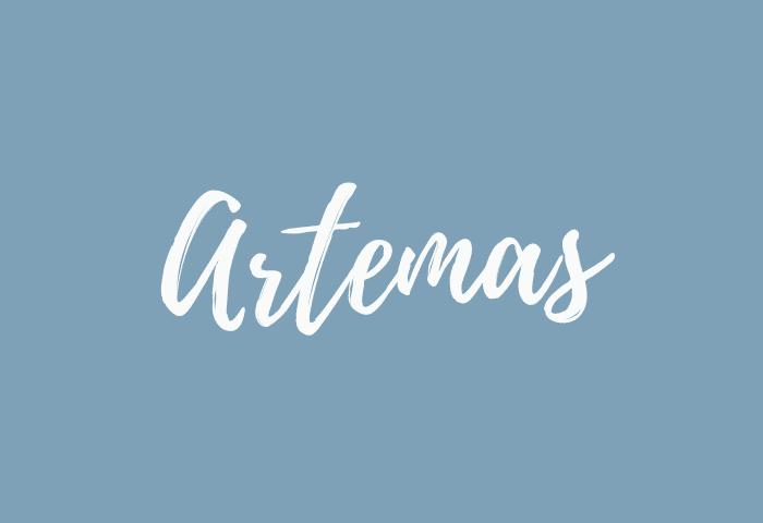 Artemas name meaning