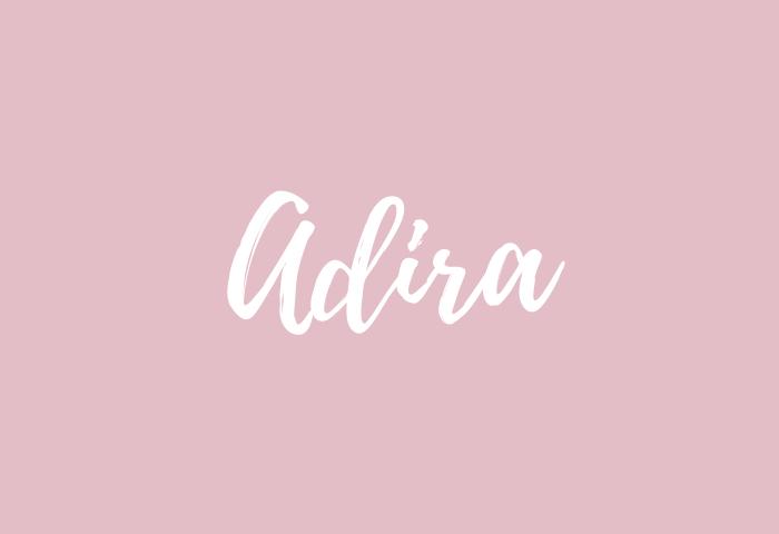 adira name meaning