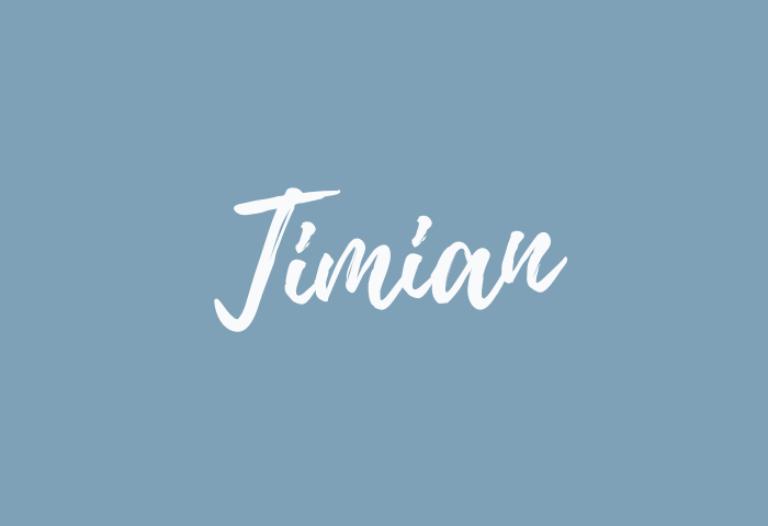 Timian name meaning